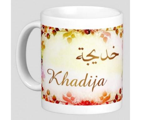 """Mug prénom arabe féminin """"Khadija"""" - خديجة"""