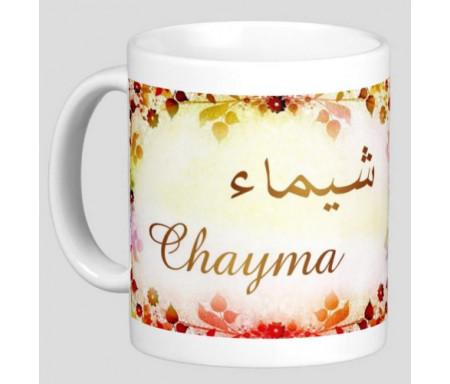 "Mug prénom arabe féminin ""Chayma"" - شيماء"
