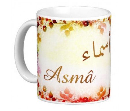 "Mug prénom arabe féminin ""Asmâ"" -أسماء"