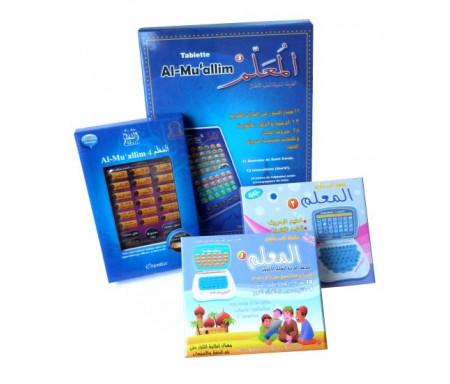 Pack cadeaux Al-Muallim pour enfants : Apprentissage du Coran, des Invocations et de la langue arabe (menu français/arabe)