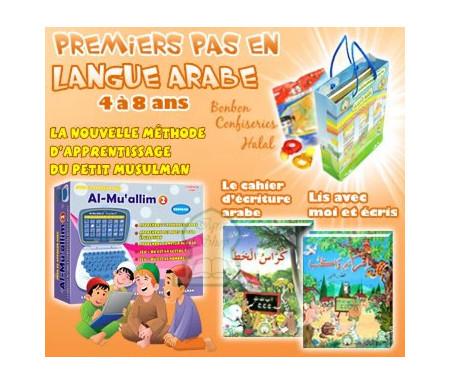 Pack Cadeaux : Premiers pas en langue arabe (4 à 8 ans) - 2 Livres + Bonbons Halal + Ordinateur Al-Muallim
