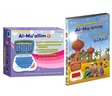 Pack Ordinateur Al Mu'allim 2 + DVD Al-Muallim