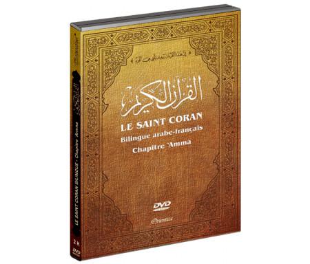 DVD Le Saint Coran bilingue - arabe-français - Chapitre Amma