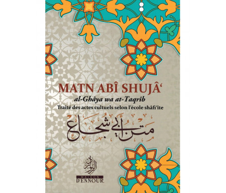 Traité des actes cultuels selon l'école Shâfi'ite / Matn Abî Shujâ' Al-Ghâya wa At-Taqrîb