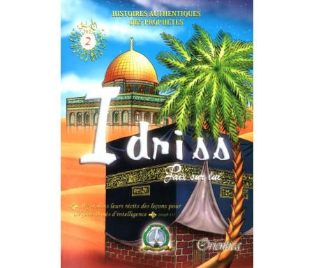 Histoires authentiques des prophètes N°02 : Idriss