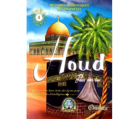 Histoires authentiques des prophètes N°04 : Houd