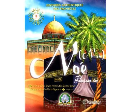 Histoires authentiques des prophètes N°03 : Nouh (Noé)