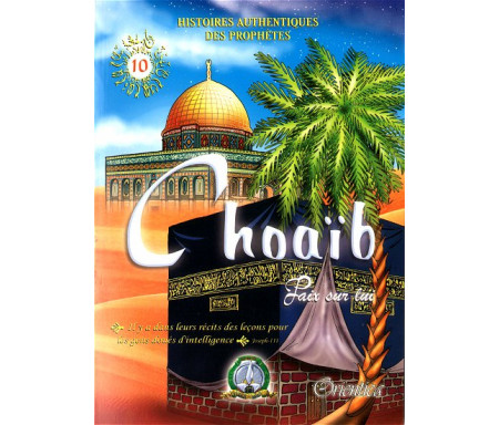 Histoires authentiques des prophètes N°10 : Choaïb