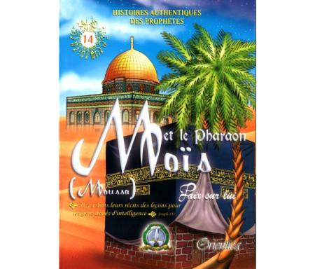 Histoires authentiques des prophètes N°14 : Moïs et le Pharaon