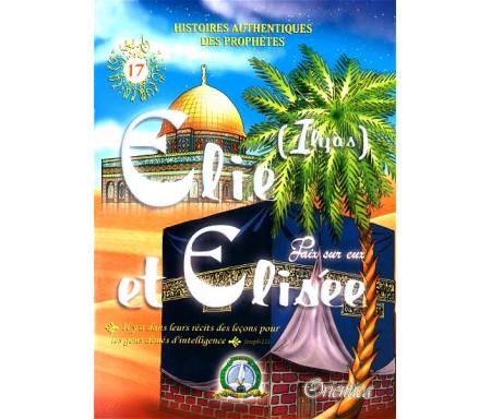 Histoires authentiques des prophètes N°17 : Elie (Ilyas) et Elisée