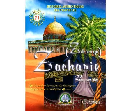 Histoires authentiques des prophètes N°21 : Zacharie (Zakariya)