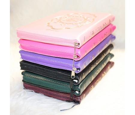 Lot de 6 Coran de couleurs différentes avec fermeture Zip (Lecture Hafs en langue arabe uniquement) - Grand format (14 x 20 cm)