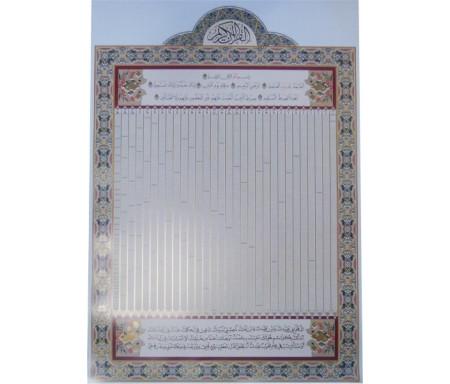 Grand poster : Tout le Saint Coran complet sur une seule page (avec dorures)