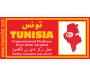 """Parfum concentré sans alcool Musc d'Or """"Tunisia"""" (3 ml) - Tunisie - Pour femmes - تونس"""
