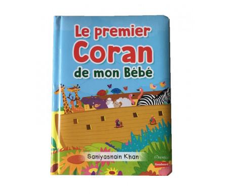 Le premier Coran de mon bébé (Livre avec pages cartonnées)
