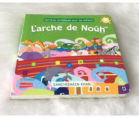 L'arche de Noûh