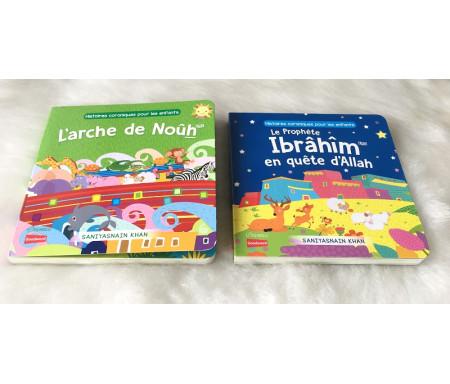 """Pack deux livres pour enfants musulmans : """"L'arche de Noûh"""" et """"Le Prophète Ibrâhîm en quête d'Allah"""""""
