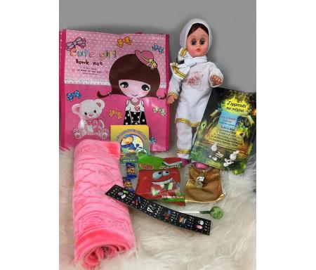 Pack Cadeau Fille musulmane (3-5 ans) : Poupée - Livres - Bonbons Halal - Musc - Tapis de prière...