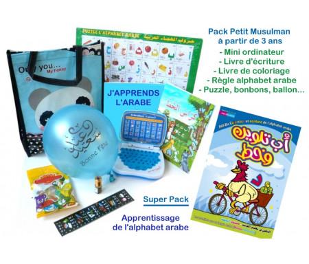 Pack Cadeau garçon de 3 ans et plus : J'apprends l'alphabet arabe (Mini ordinateur - Puzzle - Livre - Règle - Bonbons Halal)