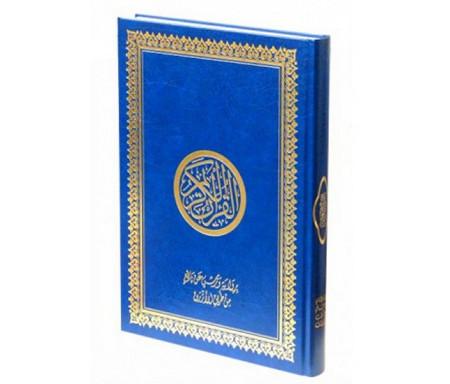 Coran spécial mosquée - Lecture warch - Couverture bleu dorée rigide - 14 x 20 cm