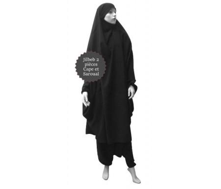 Jilbab deux (2) pièces cape et sarouel (pantalon) - Couleur Gris foncé