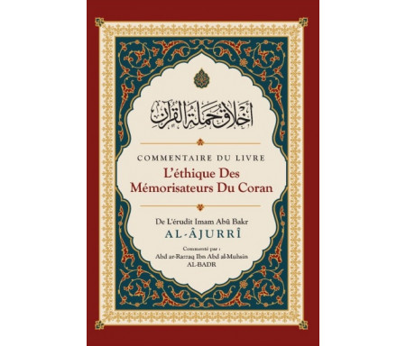 Commentaire du livre L'éthique du mémorisateur du Coran - أخلاق حملة القرآن