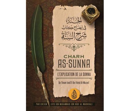 Charh As-Sunna - L'explication de la Sunna - الجنة في إيضاح كتاب شرح السنة