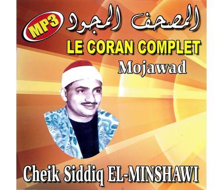 Le Saint Coran Complet ( Mojawad ) par Cheikh Mohammed Siddik Alminshâwy CD MP3(المصحف المجود)