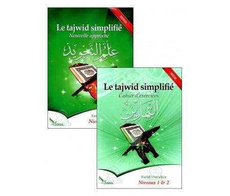 Pack de 2 livres tajwid simplifié : Manuel et cahier d'exercice - Niveau 1 & 2