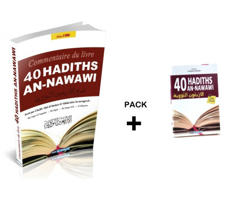 Pack 2 livres : J'apprends et le comprends les 40 Hadiths de An-Nawawi (hadiths + commentaires)