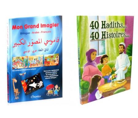 Pack 2 livres de référence : Mon Grand Imagier Bilingue (français/arabe) + 40 hadiths... 40 histoires...