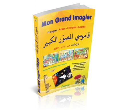 Mon Grand Imagier dictionnaire Trilingue : arabe - français - anglais - قاموسي المصوّر الكبير - ثلاثيّ اللّغات: عربي - فرنسي - إنجليزي