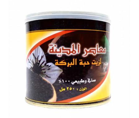 """Huile de Nigelle Habba Sawda 250ml """"Habachiya"""" 100% Pure et Naturel"""