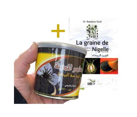 "Pack Nigelle Premium Habba Sawda : Huile de Nigelle Habbachiya et Livre ""La graine de Nigelle"""