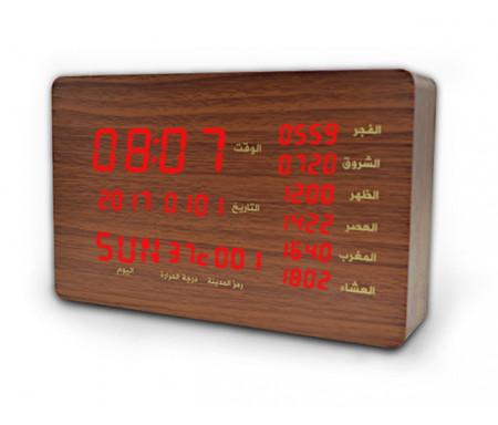 Horloge avec Azhan appel à la prière en Bois et Haut-parleur Bluetooth Coran sans fil Température (Quran Speaker) - SQ-600