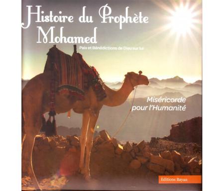 Histoire du prophète Mohamed ﷺ selon le Nectar Cacheté (Rahik El Makhtoum) de Cheikh Safi ar-rahman al-Moubarakfawri