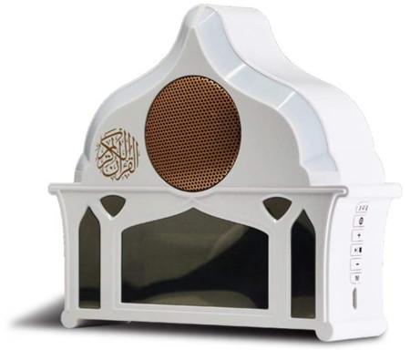 Lampe Veilleuse Coranique avec Haut-parleurs Bluetooth 25 Langues (Couleur Blanche) avec Télécommande Modèle SQ-912