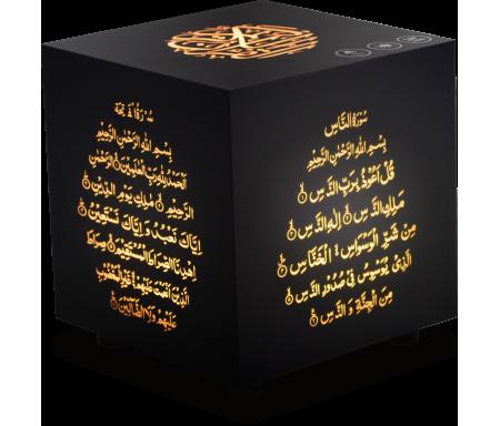 Lampe Veilleuse Coranique Haut-parleur de Table / Chevet en Cube avec nombreux Récitateurs Modèle SQ-805
