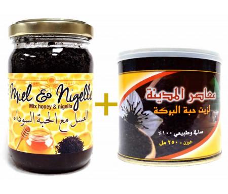 Miel à la graine Nigelle Habba Sawda 250g
