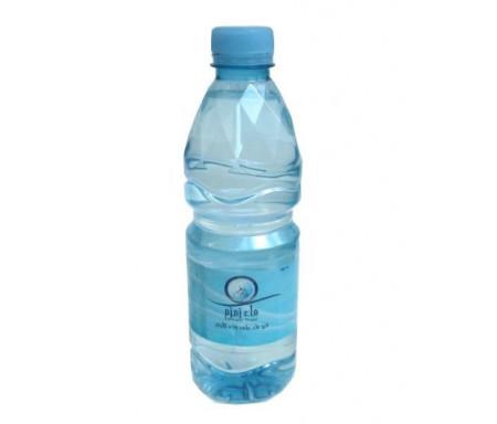 Bouteille Eau de Zam-zam (500 ml - Zamzam Water 0,5L)