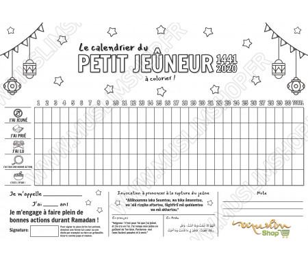 Le Diplôme du Petit Jeûneur à Colorier avec Agenda du Ramadan 1441 / 2020