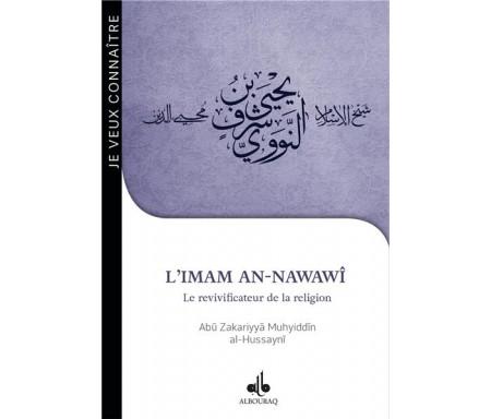 Je veux connaître l'Imam An-Nawawî : Le Revivificateur de la religion