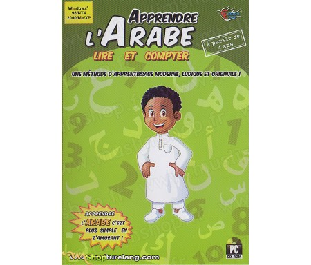 Apprendre l'Arabe - Lire et Compter