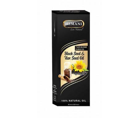 Huile de Nigelle avec Huile de Lin 60ml (Nigelle Habba Sawda + Hax Seed Oil) 100% Pure et Naturelle