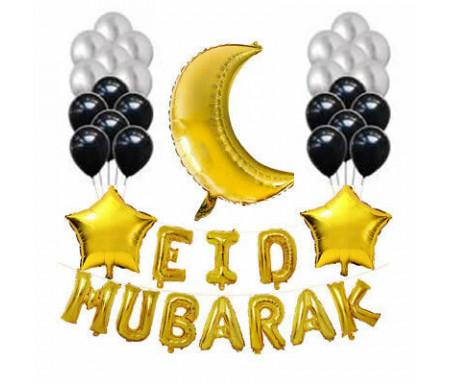 Kit de 28 pièces Spécial Eïd Mubarak avec 10 Lettres 1 Lune 1 Etoile 4 Cœurs et 12 ballons gris Chics