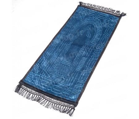 Tapis de prière pour enfant épais matelassé et confortable antidérapant et ultra-doux - Grande taille (80 x 40 cm) - Gris
