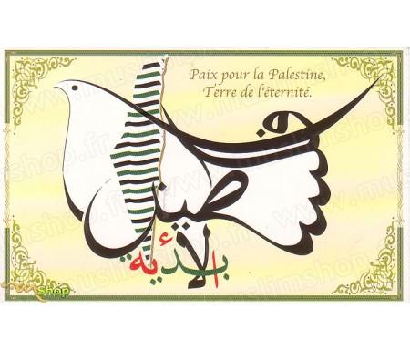 Paix pour la Palestine, Terre de l'éternité