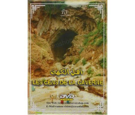 Les Gens de la Caverne - Version arabe