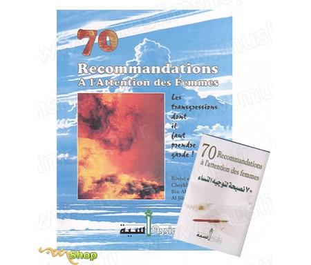 70 Recommandations à l'Attention des Femmes [...] (Livre + K7)