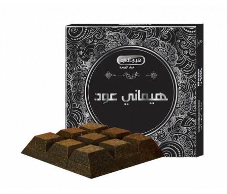 Encens Bakhour Chocolate Oud (Encens à brûler) - 50gr